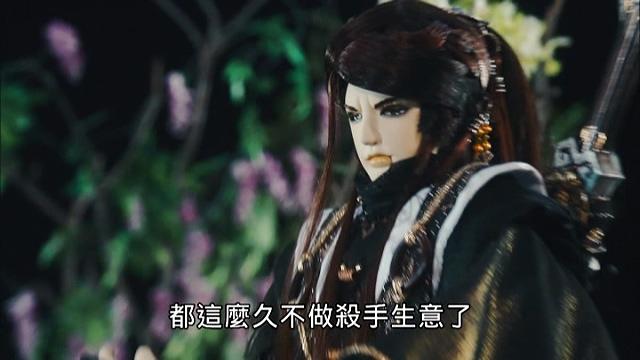 GT-004 - F__VIDEO_TS_20171213_195351.474