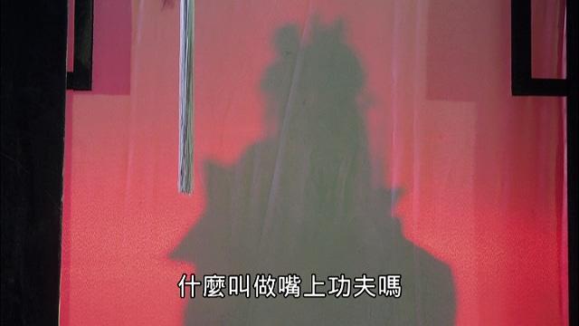 GT-009 - F__VIDEO_TS_20180117_200253.885