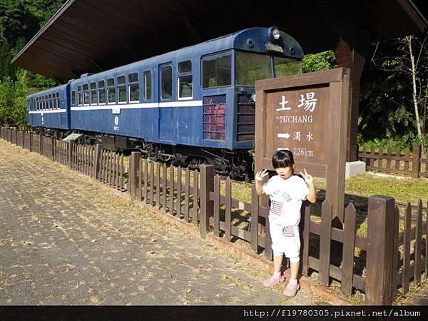 0713太平山ˋ牛鬥一角露營 002.jpg