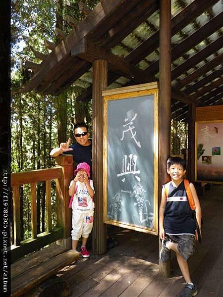 0713太平山ˋ牛鬥一角露營 010.jpg