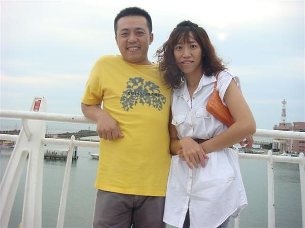 海龍珠+漁人碼頭 022.jpg