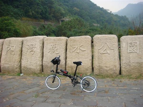 單車日記 017.jpg