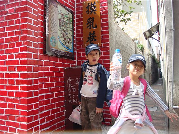 2011冬令營(台中科博館ˋ鹿港) 075.jpg