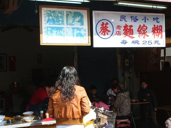 2011冬令營(台中科博館ˋ鹿港) 002.jpg