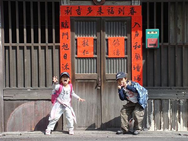 2011冬令營(台中科博館ˋ鹿港) 065.jpg
