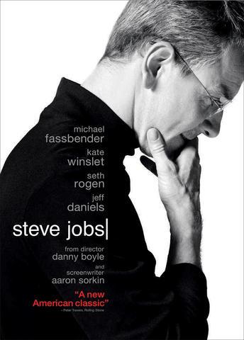 SteveJobs_PosterArt.jpg
