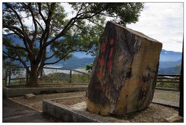 小百岳-貓蘭山