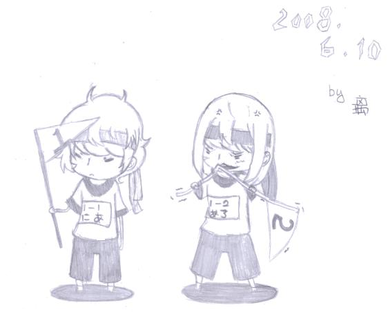 舊圖02.JPG
