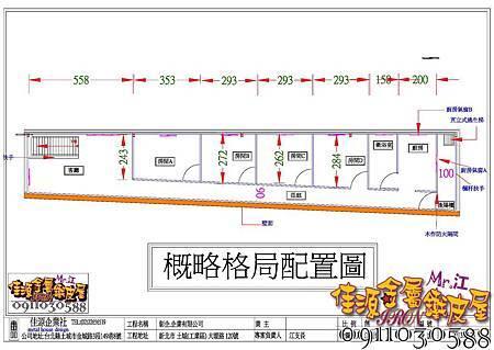 彰企 企業鐵皮 Model (4).jpg