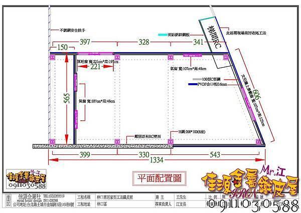 彰企 企業鐵皮11 Model (1).jpg