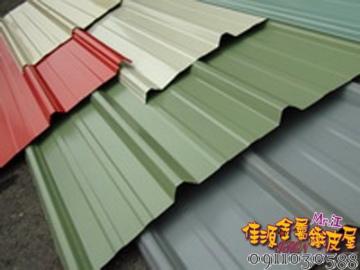 product-B2-1_S_彩色鋼板.jpg