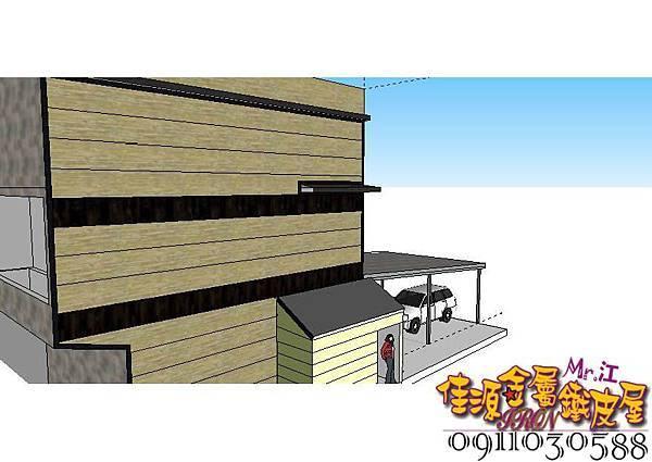 鐵皮屋2.jpg