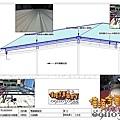 雙層隔熱鐵皮屋頂.jpg