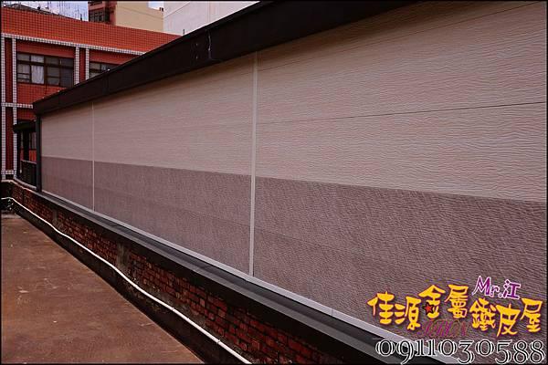 金屬壁板2.jpg