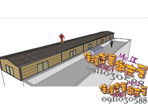 造型鐵皮屋4.jpg