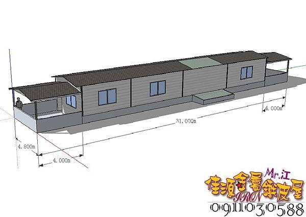 造型鐵皮屋7.jpg