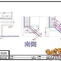 樓梯尺寸圖2.jpg