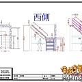 樓梯尺寸圖1.jpg