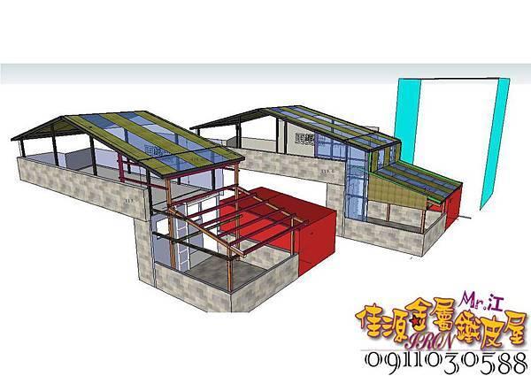 三重鐵皮屋施工造型鐵皮屋 (2).jpg