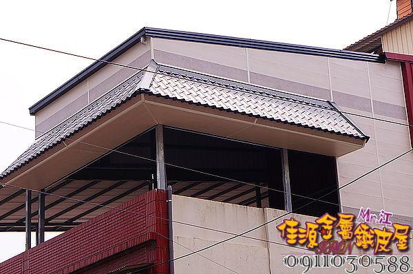 45度日式琉璃鋼瓦.jpg