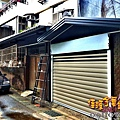 日式鐵皮屋.jpg