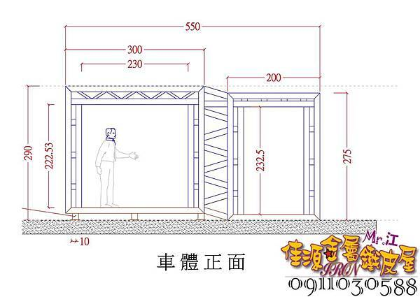移動式藝術裝置車體 Model (4).jpg