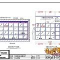 (有框)玻璃金屬烤漆拉門結構尺寸圖.jpg