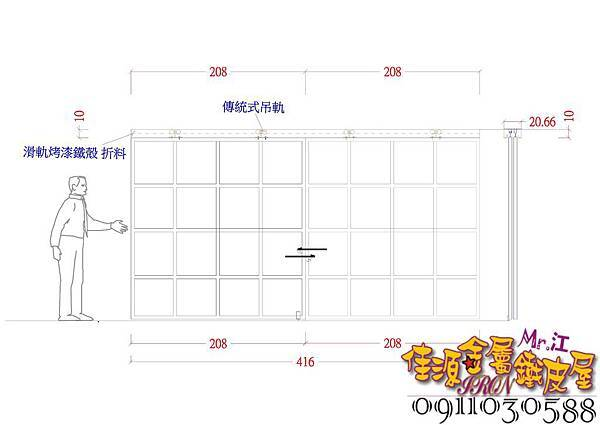 CAD圖檔主編輯 Model (1).jpg