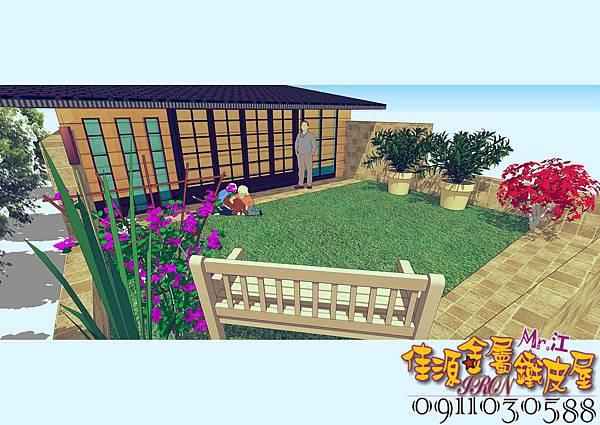 3D圖(2).jpg