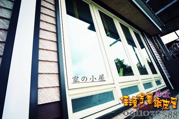 1430210207-414994604_n_副本.jpg