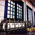 日式鐵皮屋