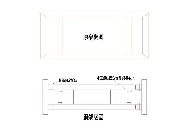 金屬鐵桌腳.jpg