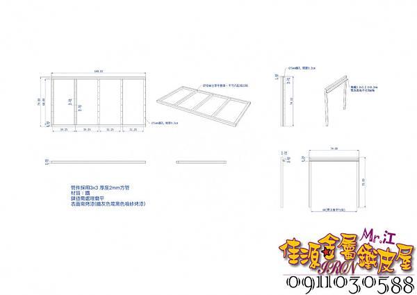 FTO-004.jpg