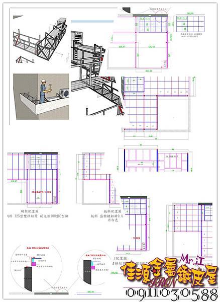 11initpintu_副本.jpg