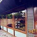 日式禪風鐵屋.jpg