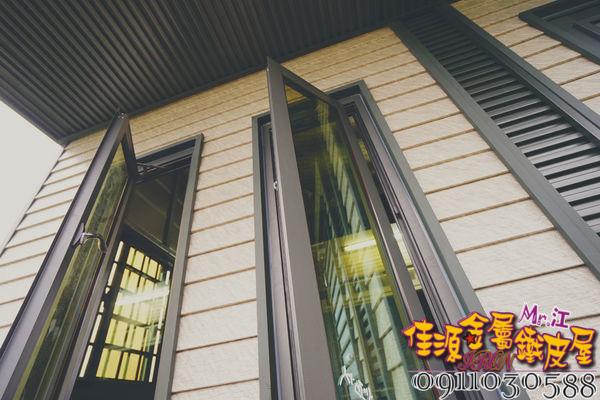 外牆防水高級用料.jpg