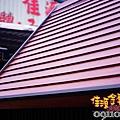 居家藝術漂亮鐵皮屋 外牆防水鐵衣19.jpg