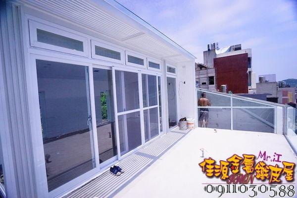 居家藝術漂亮鐵皮屋 外牆防水鐵衣24.jpg