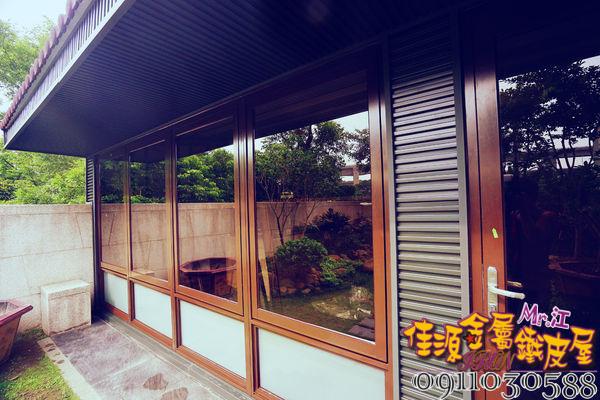 庭院鐵皮屋.jpg