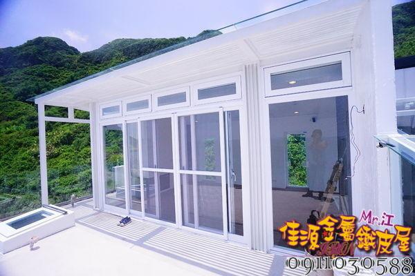 海景玻璃屋.jpg