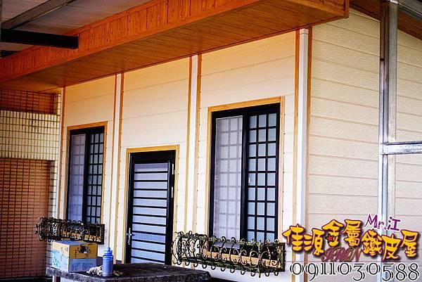 鄉村的鐵皮屋 海馬鍛造欄杆.jpg