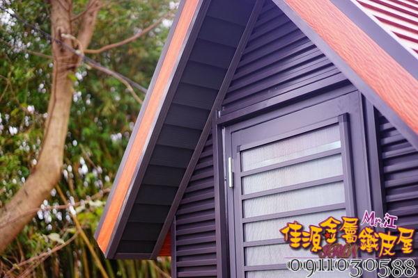 漂亮的鐵皮屋頂.jpg