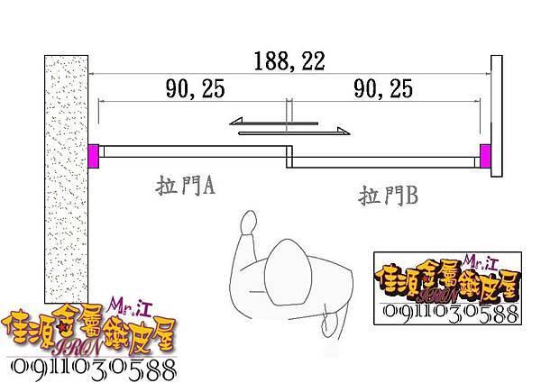 玻璃金屬拉門 金屬隔間 (3) 工業風拉門 佳源金屬 藝術鐵皮屋.jpg