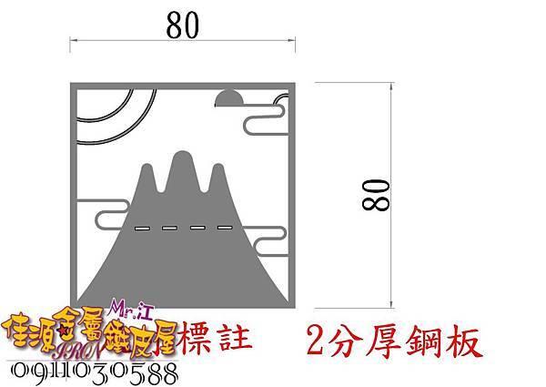 雷射切割 鐵切圖案 (3).jpg