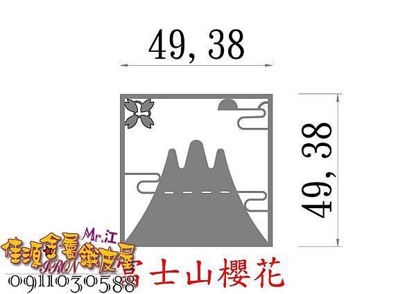 雷射切割 鐵切圖案 (5).jpg