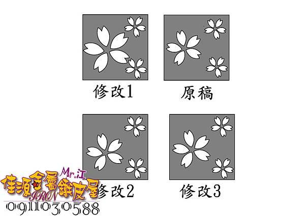雷射切割 鐵切圖案 (4).jpg