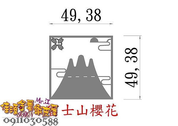 雷射切割 鐵切圖案 (17).jpg
