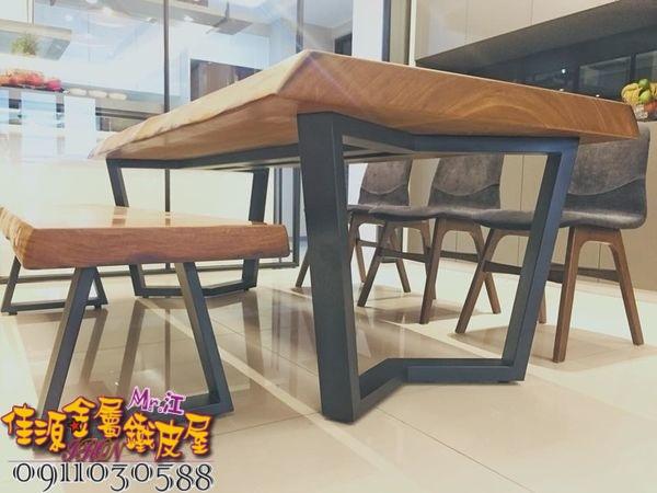原木鐵桌腳訂製 北歐鐵桌腳 (1).jpg