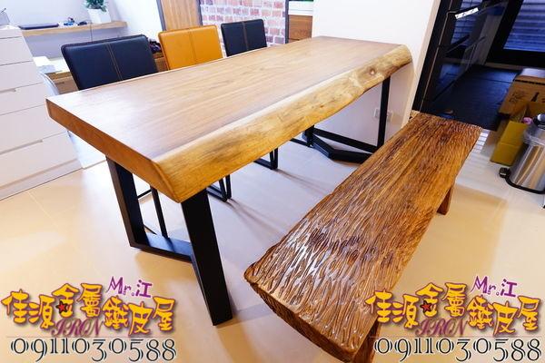 原木鐵桌腳訂製 北歐鐵桌腳 (6).jpg
