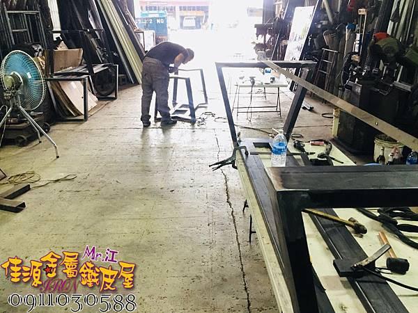 鐵件桌腳 鐵製桌腳 佳源鐵製桌腳 (3).jpg
